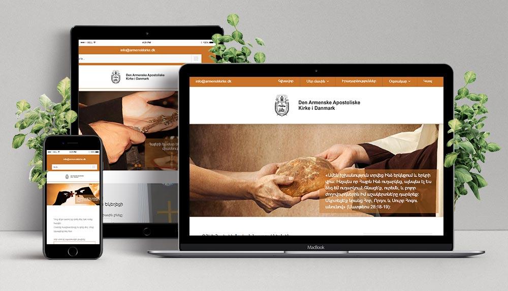 Den armenske kirke i Danmark webdesign